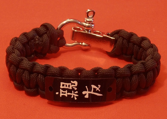 Best Friend Mens Bracelet