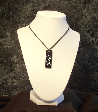 Kanji Good Luck Symbol Necklace