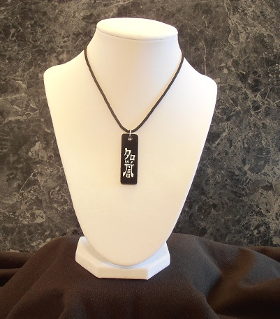 Kanji Honor Symbol Necklace