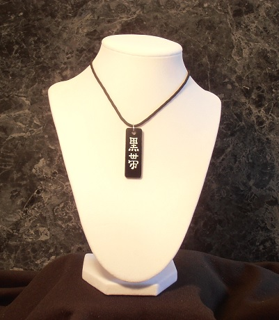 Black Belt Kanji Necklace