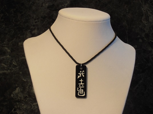 Kanji bushido necklace hand painted kanji kanji bushido necklace aloadofball Image collections