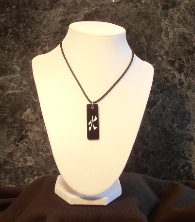 Kanji Fire Symbol Necklace