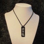 Jeet Kune Do Necklace