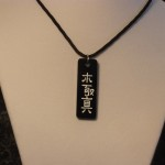 Kyokushin Necklace