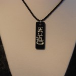 Kanji Martial Arts Symbol Necklace