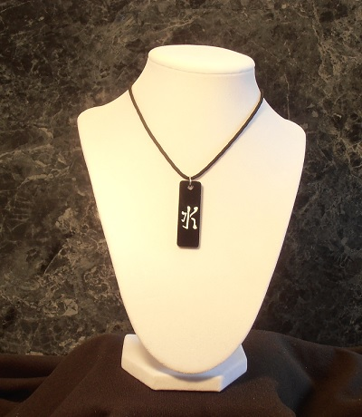 Kanji Water Symbol Necklace