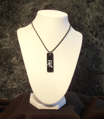 Kanji Wind Symbol Necklace
