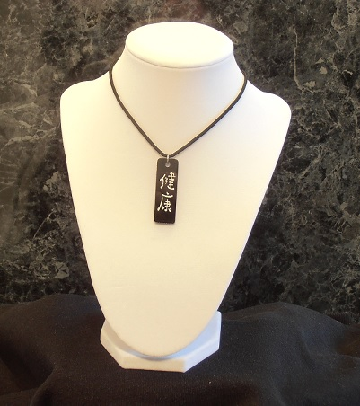Health Kanji Symbol Necklace